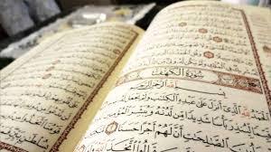 Penjelasan ilmu I'RAB Al-Qur'an